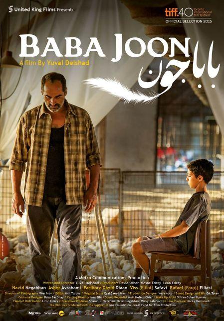 baba-joon-poster
