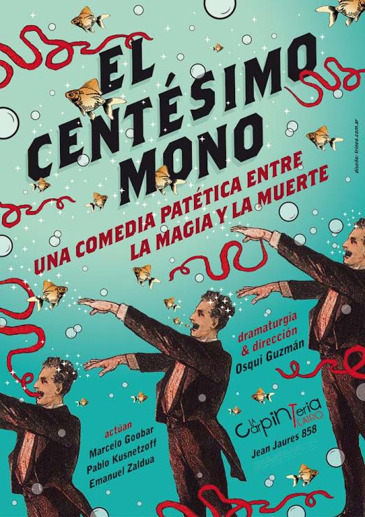 el-centesimo-aficheblog