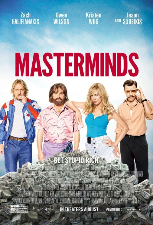 masterminds-poster241-506x745